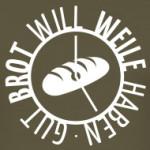 Neues aus Plötz' Boutique: neues Motiv, 5 für 4 im November, Bäckerschürzen