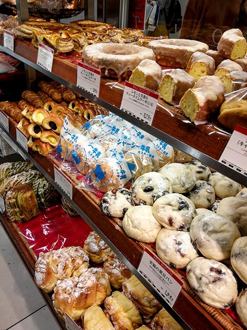 """""""Steamed Bread"""", also gedämpfte Teiglinge, sind typisch für Japan. Weich und saftig."""