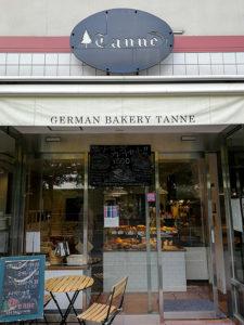 """Deutsche Bäckerei """"Tanne"""""""