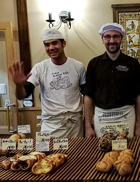 Glückliche Bäckerfreunde