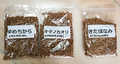 Verschiedene japanische Weizensorten